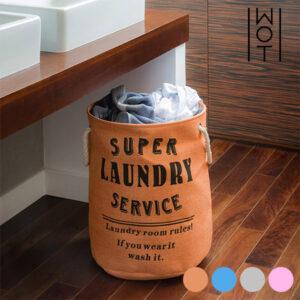 Panier à Linge Sale Super Laundry Service Wagon Trend